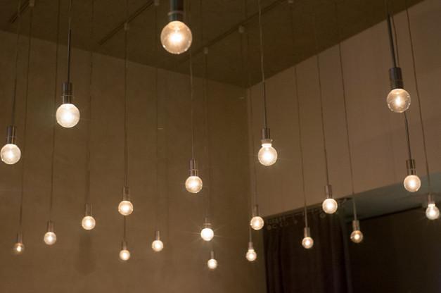 coffee shop lighting. Coffee Shop Lighting U